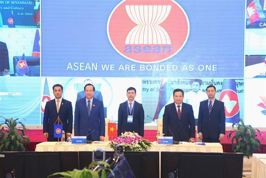 Hội nghị Hội đồng Cộng đồng Văn hóa – Xã hội ASEAN (ASCC) lần thứ 24
